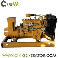 50Hz New Design Gas Generator /80KW biogas generator set