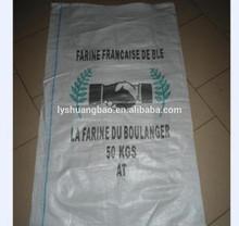 La fábrica se especializa en pp bolsas tejidas. Bolsas de azúcar, harina de bolsa, bolsas de alimentación
