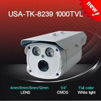 CMOS 1200TVL 4/6/8/12mm lens two wafer H.LED IR 40 meters white light car license plate capture waterproof IP66 cctv camera