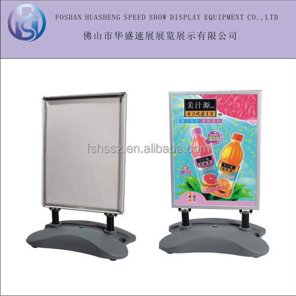 Outdoor water filled base aluminum double side poster board stand H15