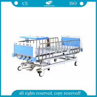 AG-CB013 hospital baby bed sets