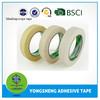 Custom heat resistant masking tape OEM factory