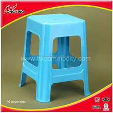 Blue Plastic Outdoor Garden Chair without Handle