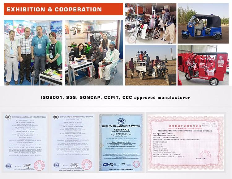 Racing moto, Sport moto, 150cc / 200cc / 250cc