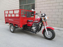 150CC 2015 made in China chinese three wheel motorcycle