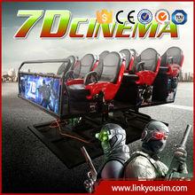 4D,5D,7D,9D,12D Simulation Ride Cinema