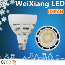 CE ROHS E27 40w led spotlight osram par30 5000k cob led track light for commercial lighting