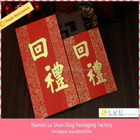 High quality gold foiled printed Best wishes Chinese red paper envelopes for new Year