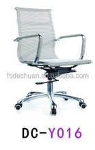 India market staple cheap mesh office desk chair for sale