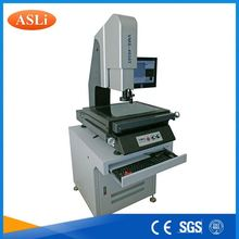 quadratic elements video measuring instrument (ASLi Factory)