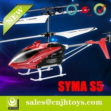 SYMA S5 3.5CH Metal Remote Control Helicopter With LED