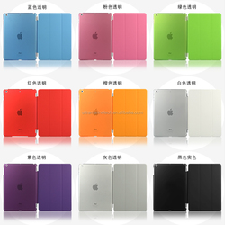 New Arrival 2015 Edtion Case For iPad Pro,For Apple iPad Pro 12.9 Inch Cover Plus Smart Cover