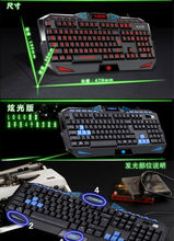 Light control Gaming keyboard,LED gaming keyboard with three setting for light volume