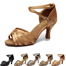 Small Order Cheap Latin Dance Shoes Ballroom Latin Dance Shoes Girls Ballroom Latin Dance Shoes With High Price And Good Quality