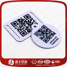 QR CODE PVC RFID contactless debit card EM4200