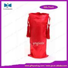 2015 High Quality Custom Made Drawstring Polyester Bags/Satin Pouches