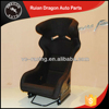 Factory Price FIA Approval racing car seats (Carbon fiber)