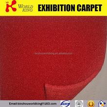 Popular branded velour plain carpet