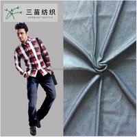 250gsm twill knitted denim fabric manufacturer