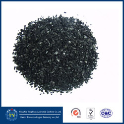 Coal based granular activated carbon for catalyst carrier, cheap activated carbon in china