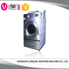 70KG stainless steel fabric dryer for laundry