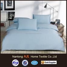 2015 plain bedding 300T sateen reactive dyeing duvet cover set
