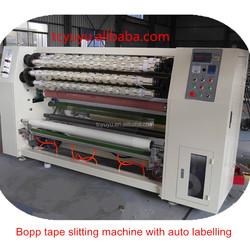 YU-210 Adhesive pack tape slitting machine / China supplier bopp packing tape slitting machines