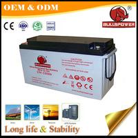 GEL storage battery for microwave station 12v160ah