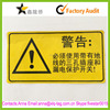 /product-gs/2015-best-price-free-design-custom-adhesive-warning-sticker-60228589774.html