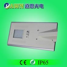 80W high power intelligent easy install integrated all in one solar coletor street light price per watt solar panel