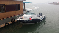 21ft aluminum fishing boat