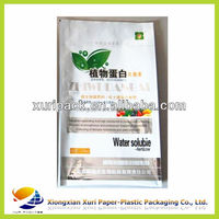 packaging pouches laminated plastic bags