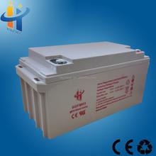 Hot sale deep cycle 12v 65ah backup lead acid battery ups