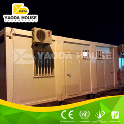 prefab shipping container module house wall cladding for sale