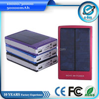 Wholesale 10000mah full capacity wallet size solar charger for mobile
