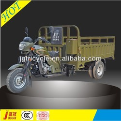 Chongqing 5 Wheel 200cc Gasoline Cargo Tricycle