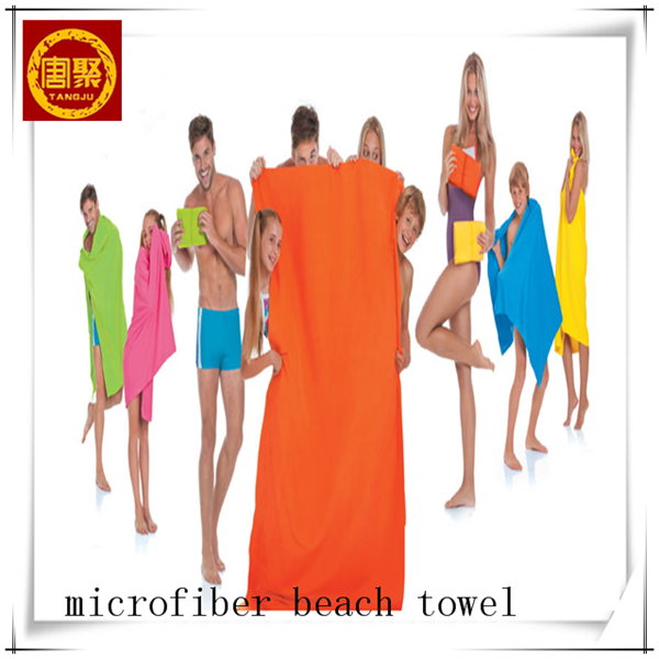 China-supplier-100-microfiber-beach-towel-custom.png