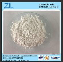 Feed drug additives Arsanilic acid premix for swine and chicken