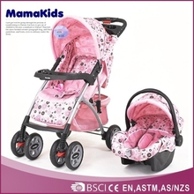 new design top quality best seller comfortable hot selling baby stroller/buggy with rocking function