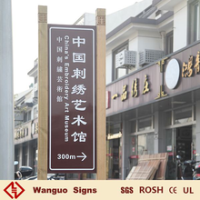 custom wood sign in tourist place