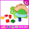 Moving Tortoise Wooden shape block toy wooden cube,Educational Shape Blocks Matching Wooden block Toy W12D032