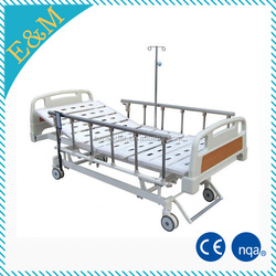 Central locking luxury uci icu bed 5 position
