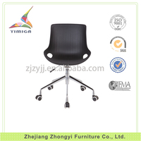 China high quality office furniture design prices chromed gaslift ergonomic 5 star leg high back office chair