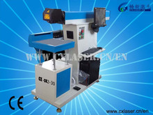2014 High Technology CNC C02 Laser Marking Machine For Cock Shoes