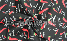 Printed cotton yarn card Printed cotton fabrics of apron/for garment/FROM MAIXIANG TEXTILE CO.,LTD