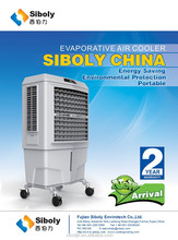 factory price of conditioner water cooling fan portable air conditioning unit