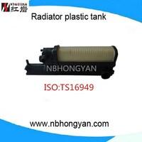 auto plastic coolant radiator for BMW