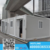 High quality movable family prefab container house