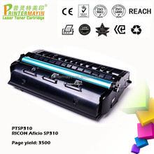 SP310 for Ricoh Toner Printer Compatible for RICOH Aficio SP310 (PTSP310)