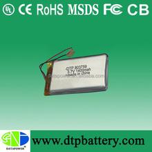 High capacity rechargeable li-po battery 3.7v 2200mah li-polymer battery 405590